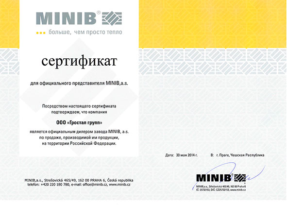 именно конвектор MINIB?